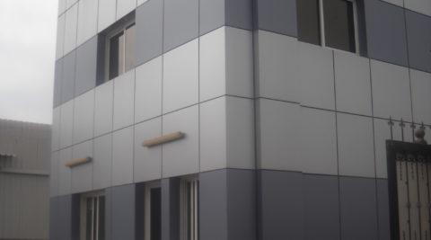 SEAPAL OFFICE