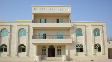 Al Rawafed School AbuDhabi